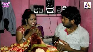 Comedy video    बकलोल मरदा    Baklol marda    Vivek Shrivastava & Radha Shrivastava