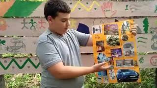 Детские презентации своих проектов - коллажей Мечты. Вторая презентация Игоря
