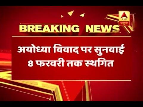Final hearing on Ayodhya case postponed till 8 February 2018