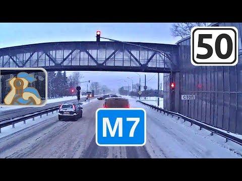 М7← [ ✕ А108 - Новая Купавна ]