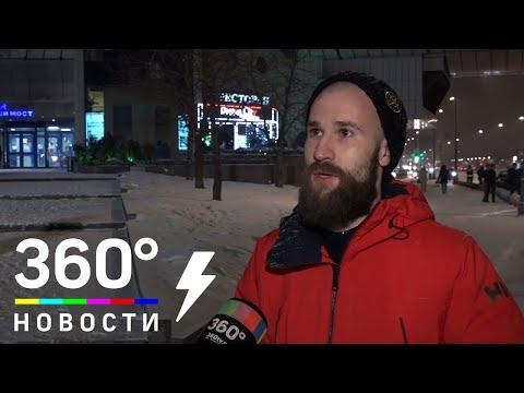 """Фанат """"Спартака"""" объяснил зачем выбежал на поле"""