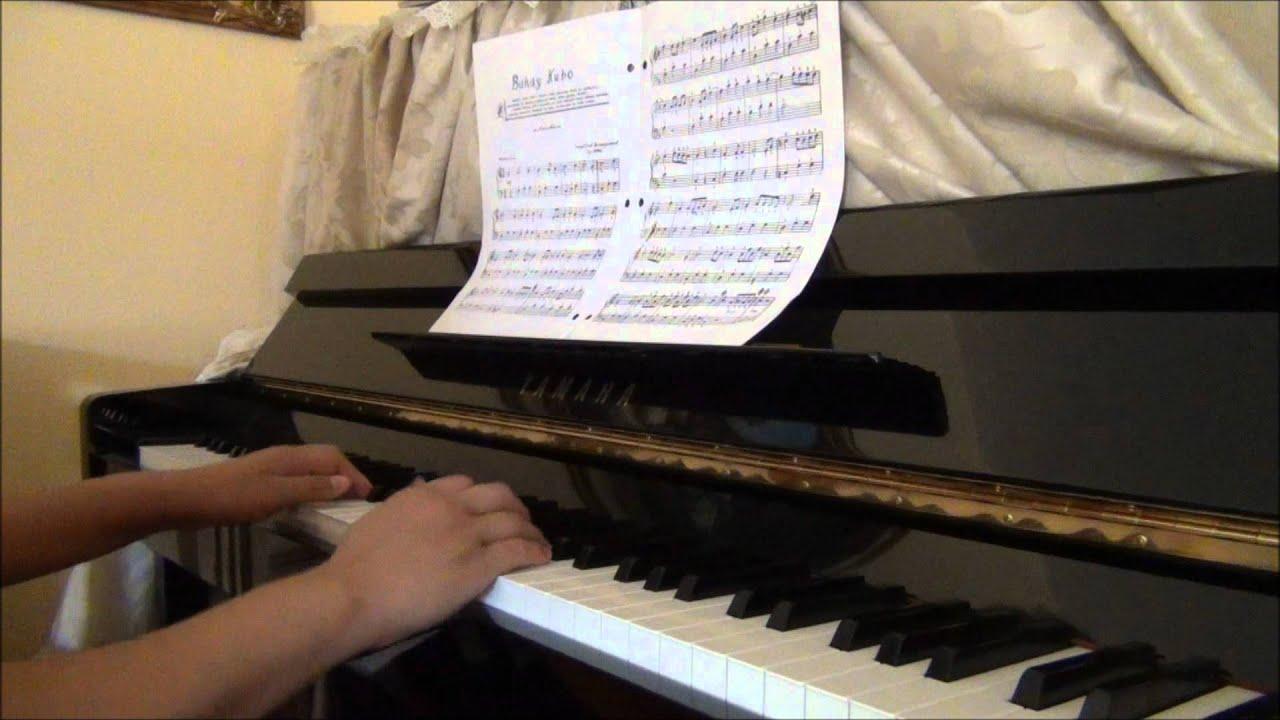Bahay Kubo Piano Solo Youtube
