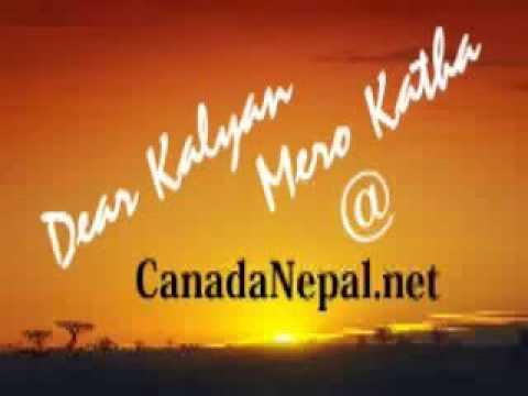 Mero Katha March 21, 2013