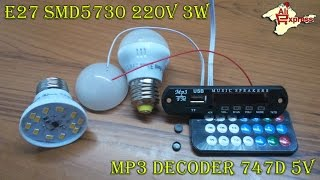 MP3 декодер 747D и две лампы E27 SMD5730 на 3Вт с Алиэкспресс  Распаковка, тест и проверка работы