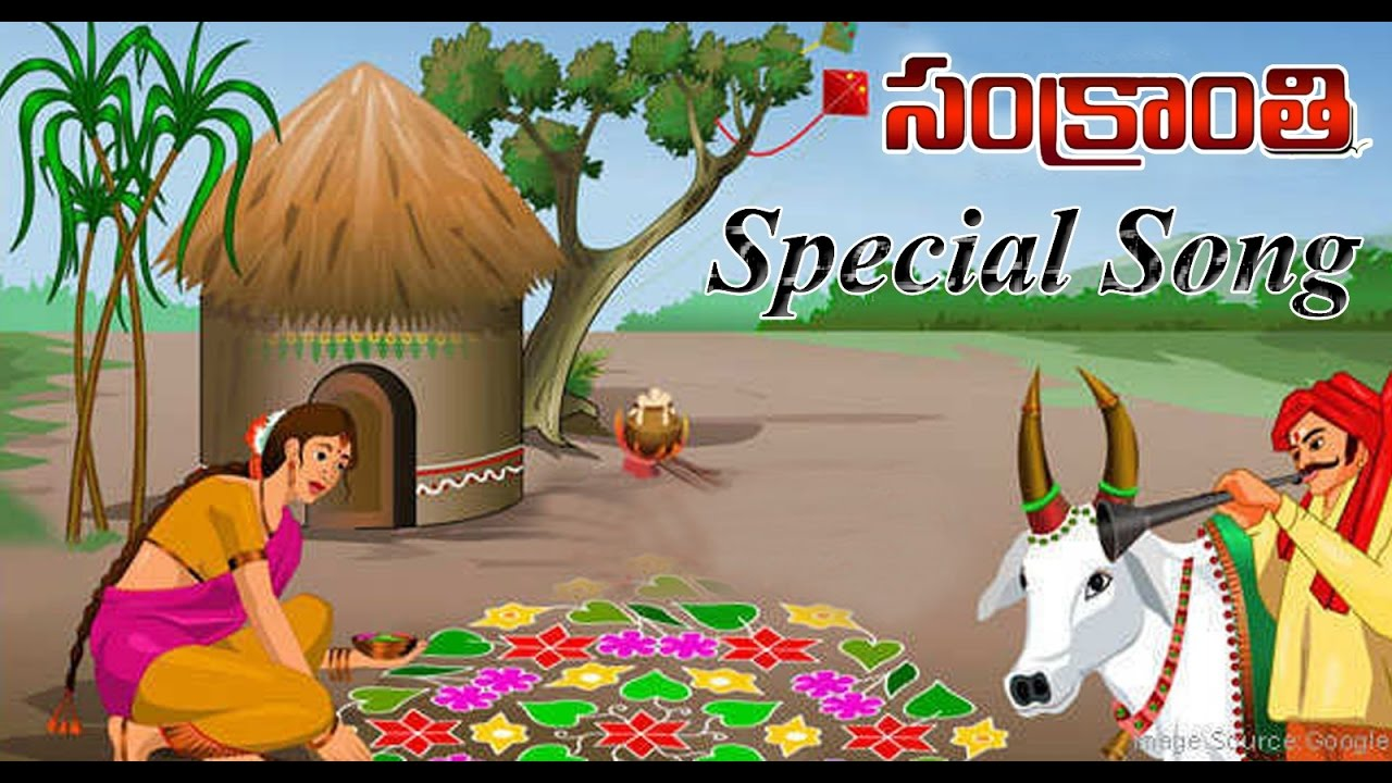 Oorantha sankranthi telugu mp3 songs free download | isongs mp3.