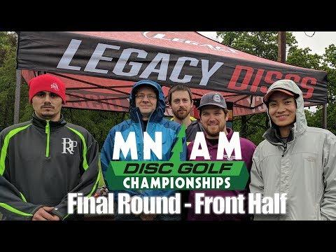 2017 MN Amateur Championships presented by Legacy (Roberts, Seechan, Kathman, Balken, Friedman)