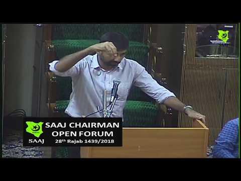 SAAJ Chairman's Open Forum 1439 A.H