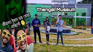 Thengal Museum | Titabor, Jorhat | Haunted House | 7D Visual Theatre | Full Details Vlog | Mr Kalyan