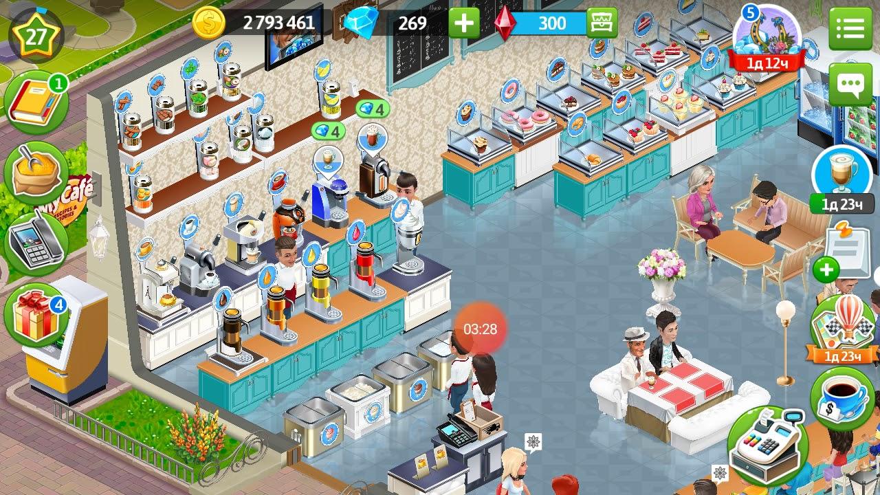 количество животных на картинке в игре моя кофейня знать имя, фамилию