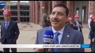السفراء العرب والأجانب يزورون مشروع الجامع الكبير