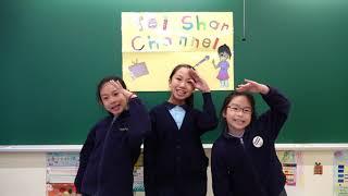 Publication Date: 2019-03-14 | Video Title: Toi Shan Channel Episode 4