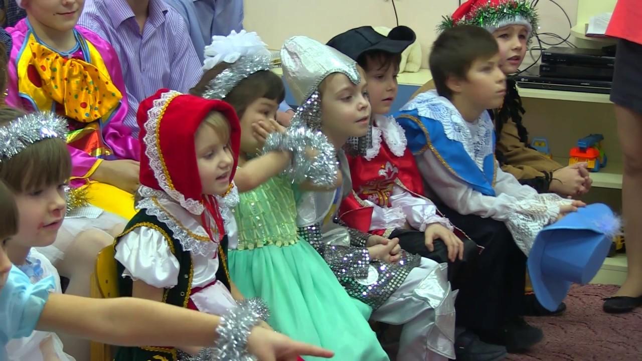Новогодняя ёлка для воспитанников Быковского СРЦ