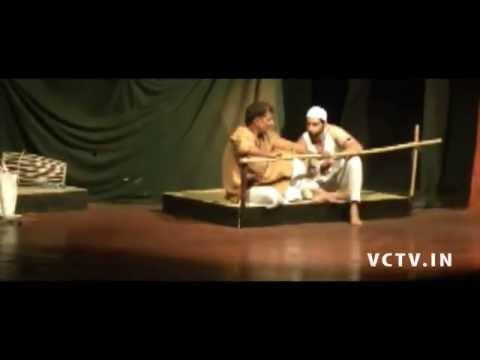 SAKHARAM BINDER HINDI PLAY