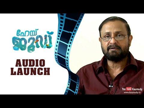 Hey Jude | Audio Launch | Ouseppachan | Kaumudy TV