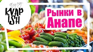 видео Анализ рынка недвижимости Краснодара на июль - август 2016 года