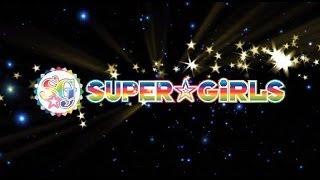 http://supergirls.jp/ 2014年2月23日(日)、パシフィコ横浜国立大ホール...