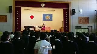 昨日の高橋小学校コンサートの集約動画です。 数日前に音楽会があったばかりだそうで、前例のお子様から「宇宙戦艦ヤマトを演奏しました〜」とお声があったので、急遽 ...
