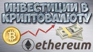 Форекс брокер Libertex. Инвестиции в форекс. Заработок в интернете