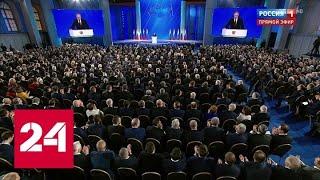 Путин: Россия обязана сохранить правду о Победе - Россия 24