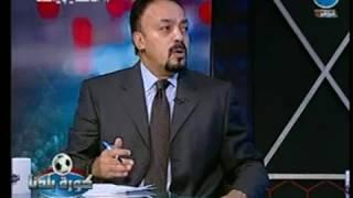 نجم الأهلى ك. محمد حشيش يطالب لاعبي الأهلي بـ الإبتعاد عن استفزاز جماهير الترجي
