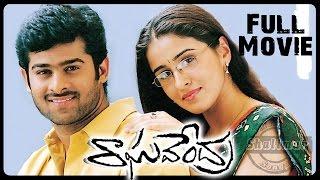 Raghavendra Full Length Telugu Movie || Prabhas, Anshu, Shweta Agarwal || Telugu Hit Movies