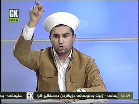 Gali Kurdistan TV 2011 3almani u Dini - Sur u Shin Slemani