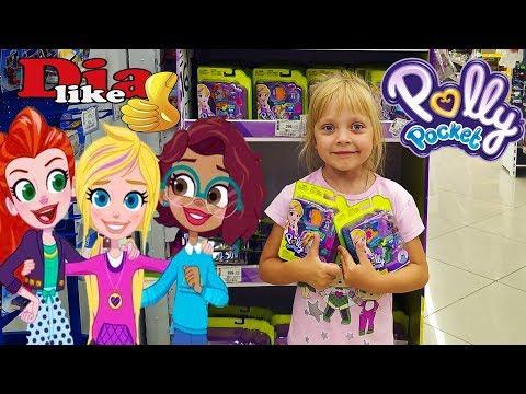 Распаковка Polly Pocket/Кукла Барби настоящая/Игрушки для девочек