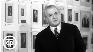 Ираклий Андроников. Воспоминания о Большом зале Ленинградской филармонии (1970)