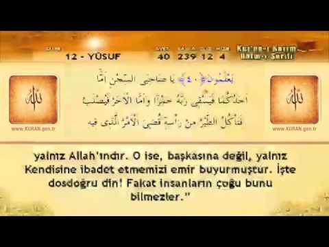 12 Sure Yusuf Suresi
