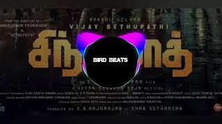 Sindhubaadh BGM Vijay sethupathi Yuvan Shankar raja  New Tamil Movies 2019