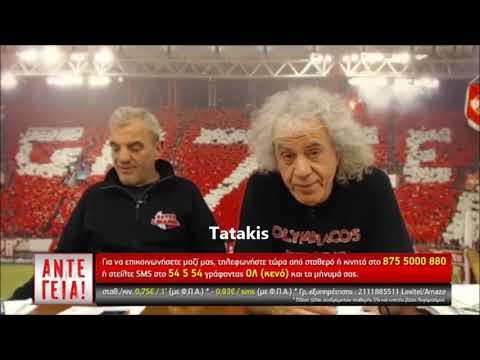 Tsoukalas-Ti Omada Eisai?