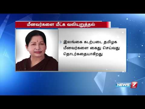 Take immediate action for release of 34 Tamils in Sri Lankan prison: Jayalalithaa asks Modi