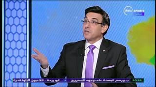 Can 2017 - طارق الأدور عن النحس: وشه حلو على الأهلي مع ان الفريق بقاله 10 سنين بيكسب