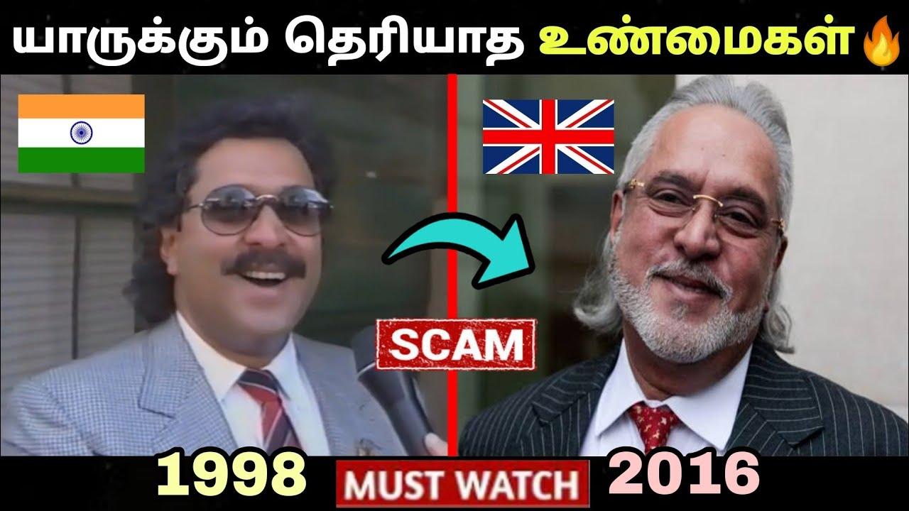 இப்படி செய்யாதீங்க🤯| Avoid This Money Mistakes🤑🔥Motivation | Tamil