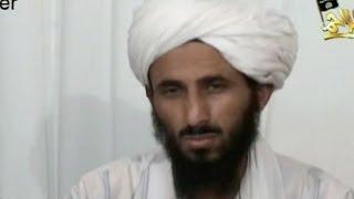 من هو الوحيشي زعيم القاعدة في جزيرة العرب؟