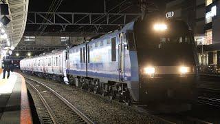 【甲種輸送】EH200-15+しなの鉄道SR1系4両 八王子駅到着〜発車