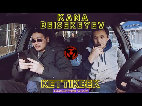 Kana Beisekeyev | Шаринганы бар кыз |  SASHA FROM RUSSIA | STAND UP | backstage vlog |