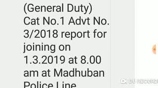 HARYANA POLICE| Male Constable GD| Joining Madhuban All Documents| KaraMazu Sarkari Naukri