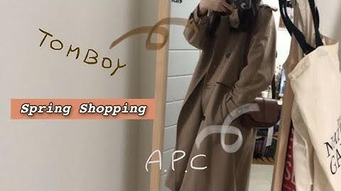 A.P.C. 아페쎄 베티백 브라운 & 스튜디오톰보이 트렌치코트 & 뽀글이 언박싱, 봄쇼핑, 아페쎄 직구, 베티 하프문 비교, STUDIOTOMBOY, Shopping Haul