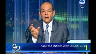 """""""شردي"""" عن الاهتمام بلاجئي سوريا: تمهيد لتدخل عسكري"""