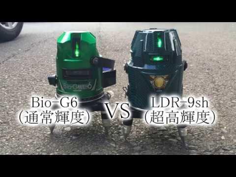 アクアグリーンレーザー LDR-9shの動画