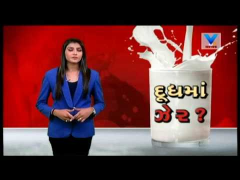 Nectar turned Poison: Loose milk available in dairies is dangerous for health | Vtv news