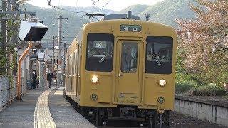 【4K】JR福塩線 普通列車105系電車 オカF-03編成 備後本庄駅発車