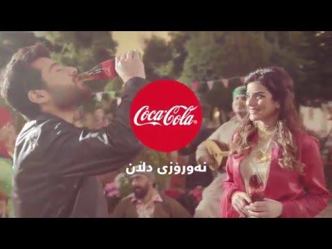 اعلان عمار الكوفي نوروز (كوكا كولا)