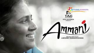 Lakshmi Ramakrishnan's Angry Speech about Film Festival Organizers..!