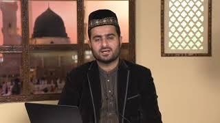Tajweed-ul-Quran | Class -35