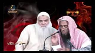 Kya JINNAT insaano se shaadi kar sakte hain ? SHEIKH IQBAL Salafi