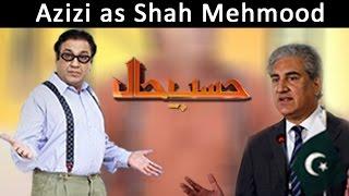 Azizi as Shah Mehmood Qureshi | Hasb-E-Haal | 9 Apr 2015