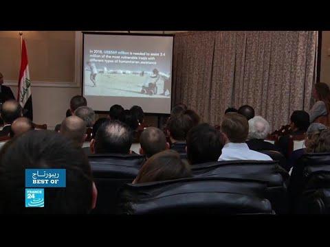 السلطات العراقية تطلق خطة لإعادة النازحين إلى مناطقهم بعد طرد الجهاديين منها  - 19:23-2018 / 3 / 13