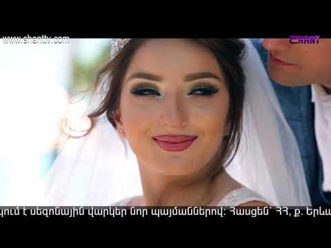 Էլենի օրագիրը 2/Eleni Oragir 2 - Սերիա 210